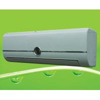 Buy cheap 24000BTU split wall mounted air conditioner product