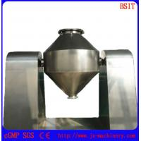 Buy cheap Double Cone Vacuum Dryer Machine product