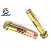 Buy cheap Medium Duty Expansion Anchor Bolt with Flange Round Hook Head Style product