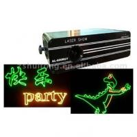 Buy cheap DPSS green animation laser party light product