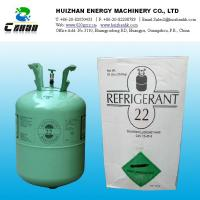 Buy cheap R22 replacement refrigerants , HFC Refrigerants R22 GAS Colorless at room temperature product