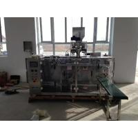 Buy cheap Biscuit / Chips Bag Packing Machine product