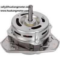 Buy cheap High Efficiency Spin Motor Electric Motor Design for Washing Machine HK-018T product