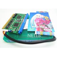Buy cheap NEO GEO SNK 138 in 1 Multi Game Cartridge product