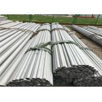Buy cheap ASTM B622 ASME SB622 Hastelloy C276 UNS N10276 Nickel Alloy Seamless Pipe product