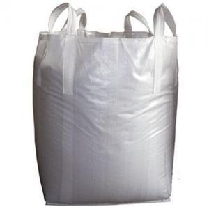 Buy cheap PP の大きさ袋 product
