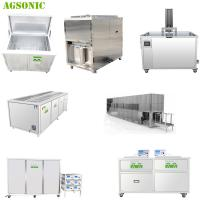 Ultrasonic Tank Cleaners For Automotive Parts Cylinder Heads Fuel Injections Cooler Plates