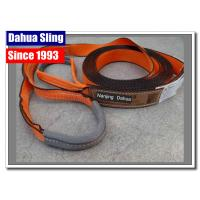 China Static Tractor Supply Tow Strap Vehicle Recovery Tools Non - Stretch Type on sale