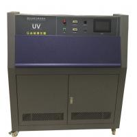 Buy cheap ASTM G154 UV Test Chamber for Laboratory / UV Accelerated Weathering Aging Test Chamber product