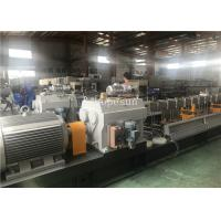 Buy cheap Pet Twin Screw Extruder / Twin Screw Extrusion Machine 300 Kg Per Hour product