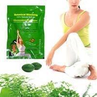 Buy cheap Meizitang ZiSu Botanical Slimming Soft Gel product