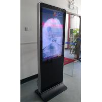 China MP3 WMA AVI 46 inch LCD Digital Signage Display Screen USB / Network on sale