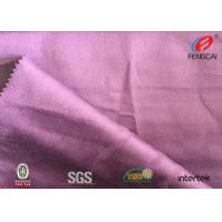 Buy cheap 75D FDY 140gsm Heavy Faux Suede Upholstery Fabric , Purple Suede Microfiber Cloth product