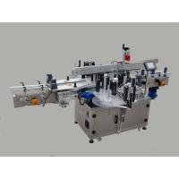 China Label Automatic Doubel Side Sticker Labeling Machine With Paging Device And Coding Machine wholesale