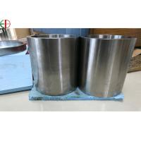 Buy cheap N05500 Nickel Alloy Pipe And Tube , Forged Centrifugal Pipe And Tube EB13017 product