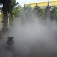 China 12 LPM 1000PSI Fine mist spray high pressure misting system for landscaping on sale