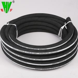 Buy cheap Custom 3/4 inch 20mm id max 200 degree 4SH high pressure high temperature rubber hose product