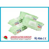 Buy cheap Odorless Mild Adult Wet Wipes Medical Cleaning Tissue No Fragrance Disposable product