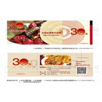 Buy cheap Caiye Design Event Ticket Printing Services , Event Ticket Printing For Loyalty System product