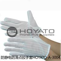 China Anti Slip Anti Static Gloves Comfortable Durable Safety ESD Dotted Gloves on sale