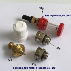 Buy cheap Medidor de fluxo da substituição para aquecer o distribuidor de aço inoxidável, válvula múltipla do medidor de fluxo product