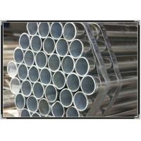 Buy cheap Hot Dipped Galvanized Steel Pipes product