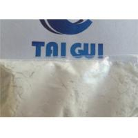Anabolic Steroid Trestolone Acetate ( MENT ) for Strength Training white powder CAS 6157-87-5