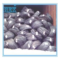Buy cheap 1.24mm,0.82mm,0.71mm Black annealed binding wire product