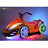 Buy cheap RGB Lights Remote Control Motorcycle Rides CE CO FORMA Approved product