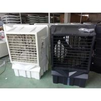Buy cheap 550W 18000 m3/h industrial portable air coolerf product