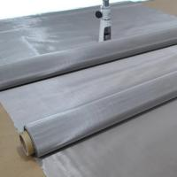 Buy cheap Stainless Steel Printing Screen|Plain Weave Mesh With 80~325mesh for Printing Industry product