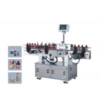 Buy cheap Automatic Adhesive Sleeve Labeling Machine For Full Circle Labeling / Half Circle Labeling product