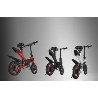Buy cheap Ultra Light Full Size Folding Bike , Portable Foldable Road Bike For Leisure product