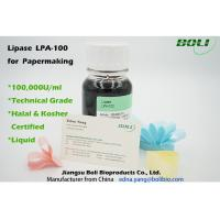 Buy cheap Technical Grade 100000 U / Ml Lipase Enzyme Superior Stability High Concentratio from wholesalers