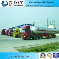 China R600a 99.5% Refrigerant Gas on sale