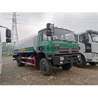 Buy cheap 2020s high quality and best price Dongfeng 4x4 RHD 10000 liters Water Truck for sale, customized Dongfeng water tanker from wholesalers