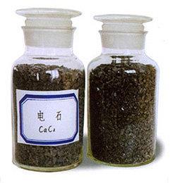 Buy cheap Carboneto de cálcio product