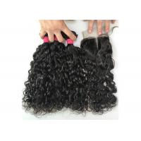 Buy cheap 100% Virgin Hair Extension Peruvian Human Hair Weave Water Wave with Closure from wholesalers