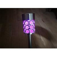 Buy cheap Colour Changing Solar Stake Lights Waterproof For Garden Path , Environmentally Friendly from wholesalers