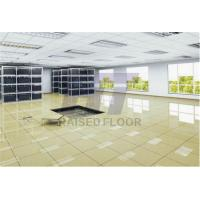 Buy cheap Ceramic Anti Static Raised Floor Panel Fire Resistant For Telecommunication Room product