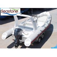 Buy cheap 115hp Yamaha Outboard Engine Rigid Hulled Inflatable Boat With PVC tubes And Boat Trailer product