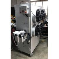 Buy cheap Smart Portable Waste Oil Heater Window Shades Design 600 - 800 Sqm Heating Area product