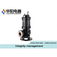 Buy cheap WQ Series Sewage Water Pump 220V For Municipal Engineering , 0.37-7.5KW from wholesalers