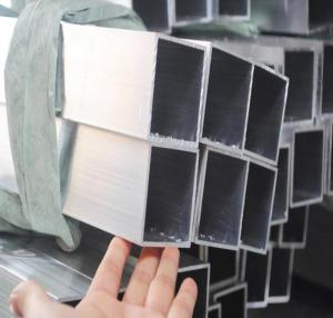 Buy cheap 50mm Aluminum Alloy Square Tubing 1.5mm Thickness Mill Finish 6063 T5 product