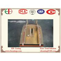 Buy cheap High Mn Steel Casting Parts for Crushers 400kg EB19007 product