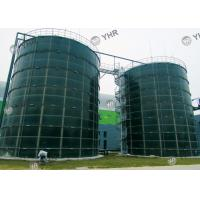 Buy cheap Customized Glass Lined Water Storage Tanks ANSI AWWA D103-09 Design Standard product