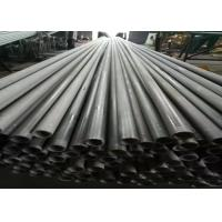 Buy cheap incoloy alloy Nickel Alloy Pipe  800 / 800h  ASTM B167 standard Cold drawing or ERW product