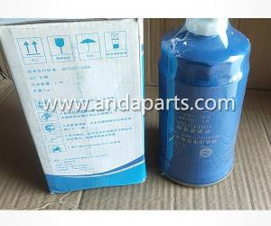Buy cheap Good Quality Fuel Filter For WEICHAI 13020488 product