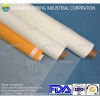 Buy cheap Silk Screen Printing Fabric Imported from China 70 mesh 300 mesh screen white color product