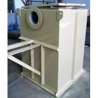 Buy cheap ER24/01 Cement Silo Filter / Dust Collector Industrial For Concrete Batching Plant product